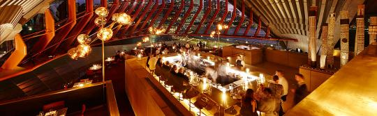 Bennelong Restaurant, Sydney
