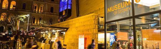 Museum of Sydney, Vivid Sydney 2015