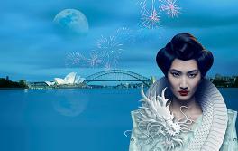 Handa Opera am Sydney Harbour: Turandot
